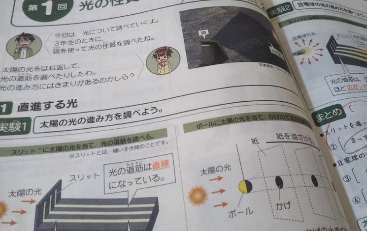 f:id:shimausj:20210113124358j:plain