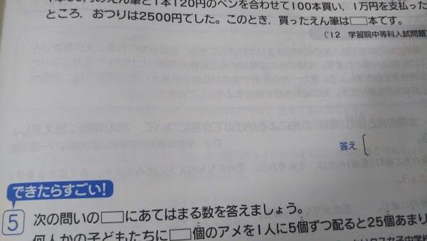 f:id:shimausj:20210113130620j:plain
