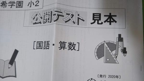 f:id:shimausj:20210121123610j:plain