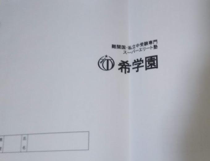 f:id:shimausj:20210121123628j:plain