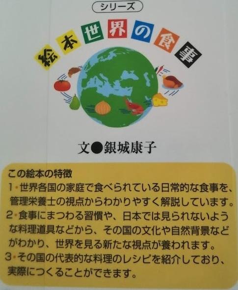 f:id:shimausj:20210128102545j:plain