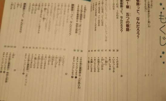 f:id:shimausj:20210201135455j:plain