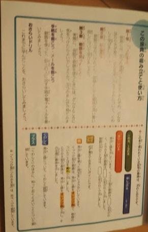 f:id:shimausj:20210201135519j:plain