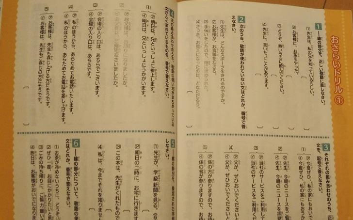 f:id:shimausj:20210201135757j:plain
