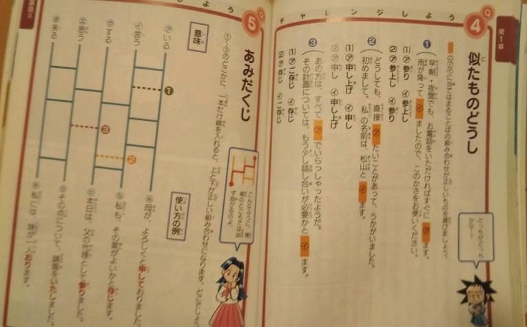 f:id:shimausj:20210201135810j:plain