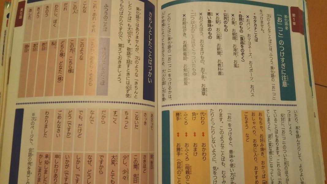 f:id:shimausj:20210201135845j:plain