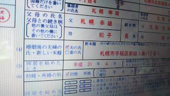f:id:shimausj:20210202132514j:plain