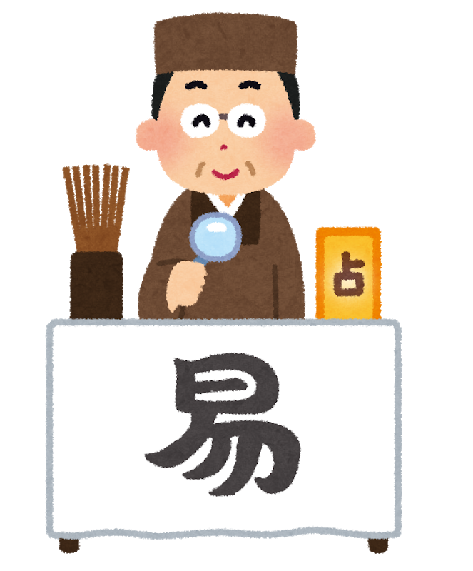 f:id:shimausj:20210203103900p:plain