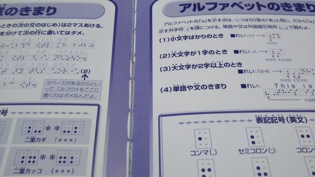 f:id:shimausj:20210208134030j:plain