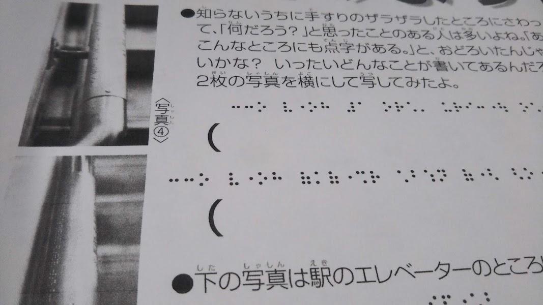 f:id:shimausj:20210208141720j:plain
