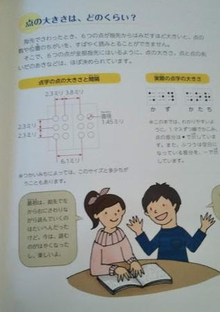 f:id:shimausj:20210208150351j:plain