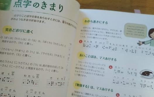 f:id:shimausj:20210208150820j:plain