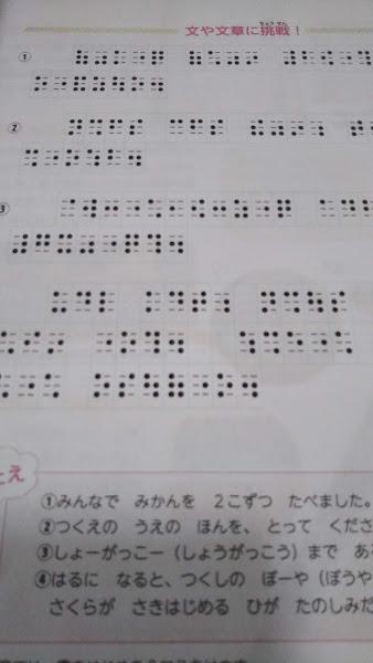 f:id:shimausj:20210208150911j:plain