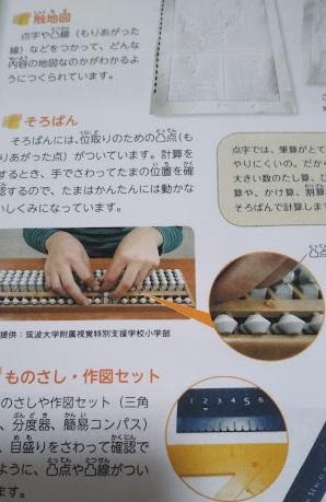 f:id:shimausj:20210208152840j:plain