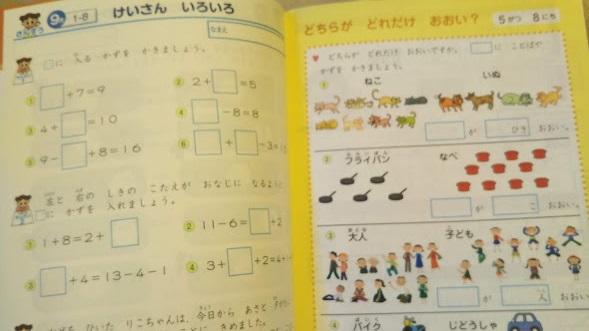 f:id:shimausj:20210209125735j:plain