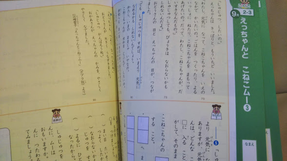 f:id:shimausj:20210209125750j:plain