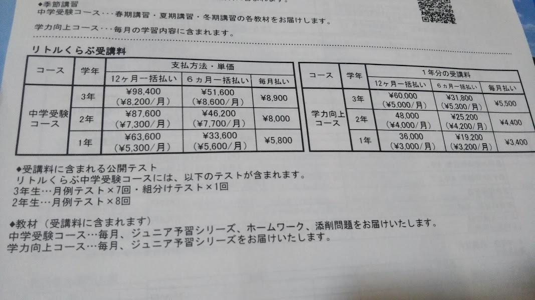 f:id:shimausj:20210209133817j:plain