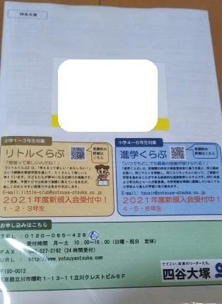 f:id:shimausj:20210209141433j:plain