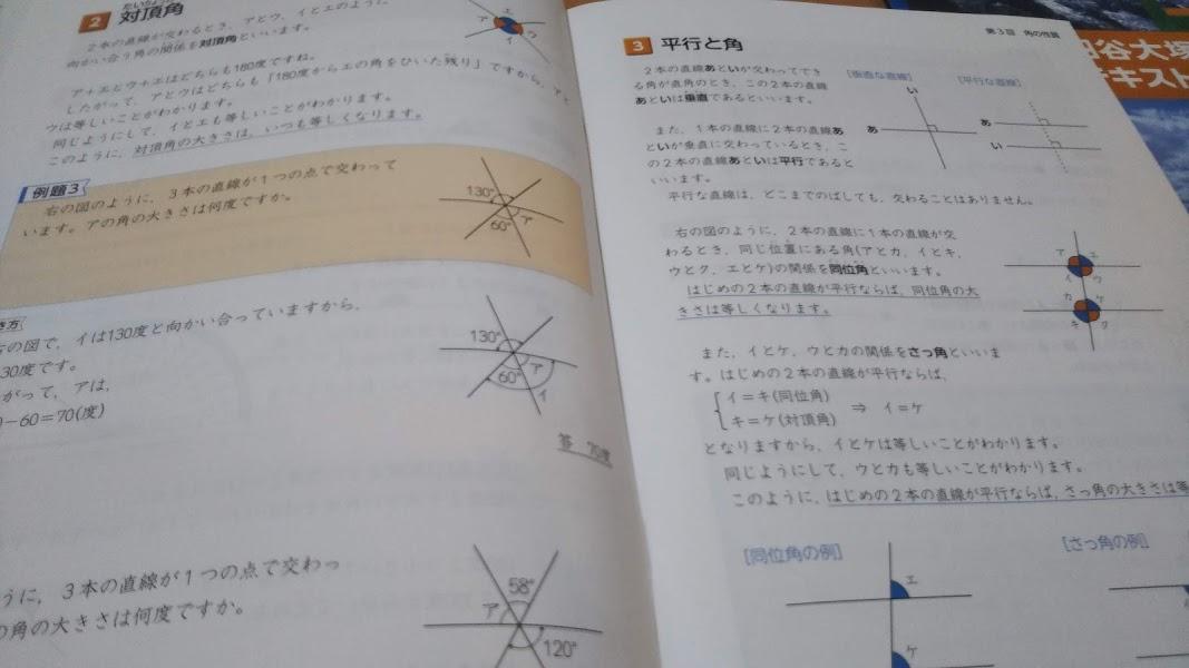 f:id:shimausj:20210209142526j:plain