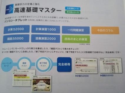f:id:shimausj:20210209150016j:plain