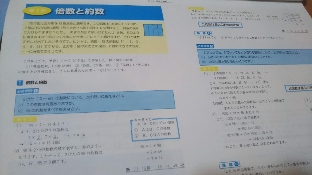 f:id:shimausj:20210209153341j:plain