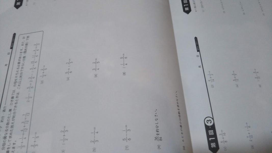 f:id:shimausj:20210209160503j:plain