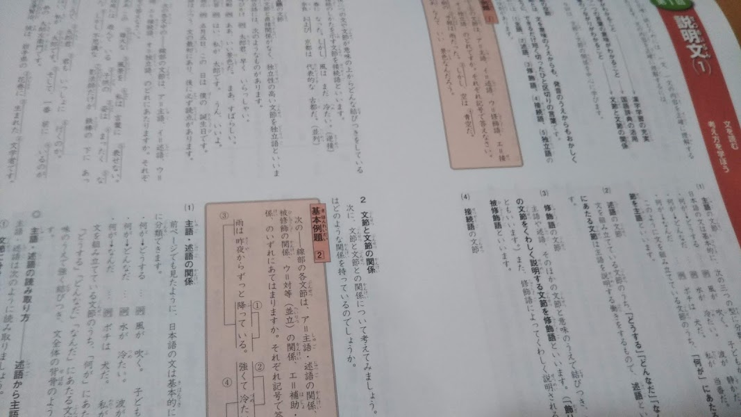 f:id:shimausj:20210209160627j:plain