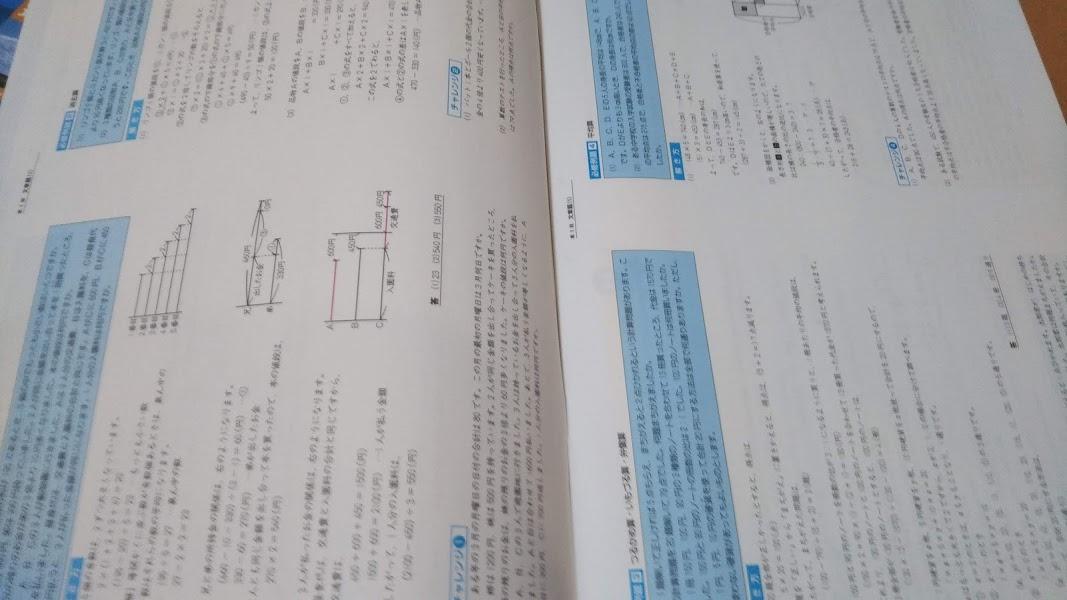 f:id:shimausj:20210209160856j:plain