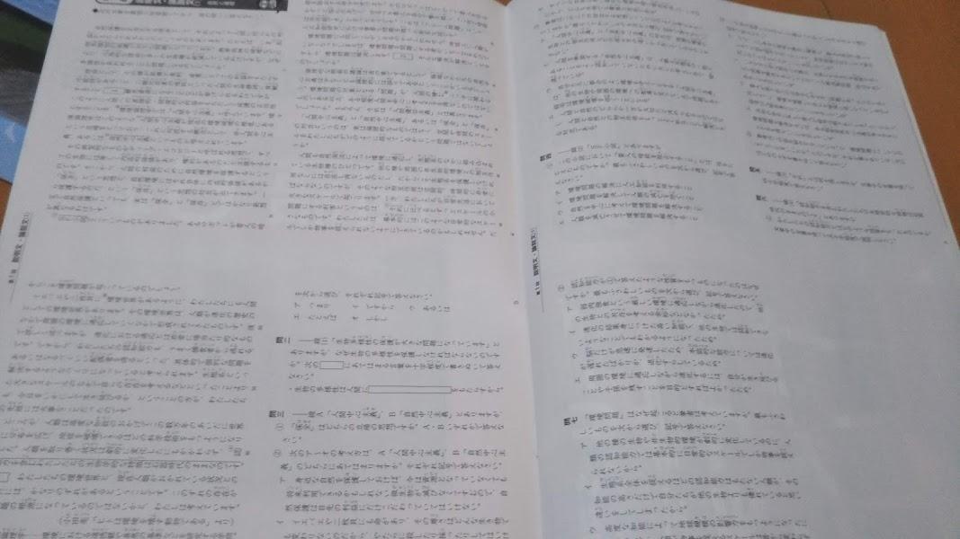 f:id:shimausj:20210209160906j:plain