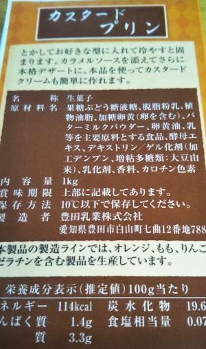 f:id:shimausj:20210211064140j:plain