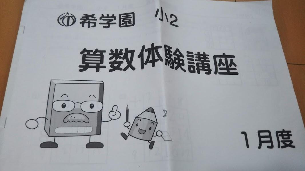 f:id:shimausj:20210212141008j:plain