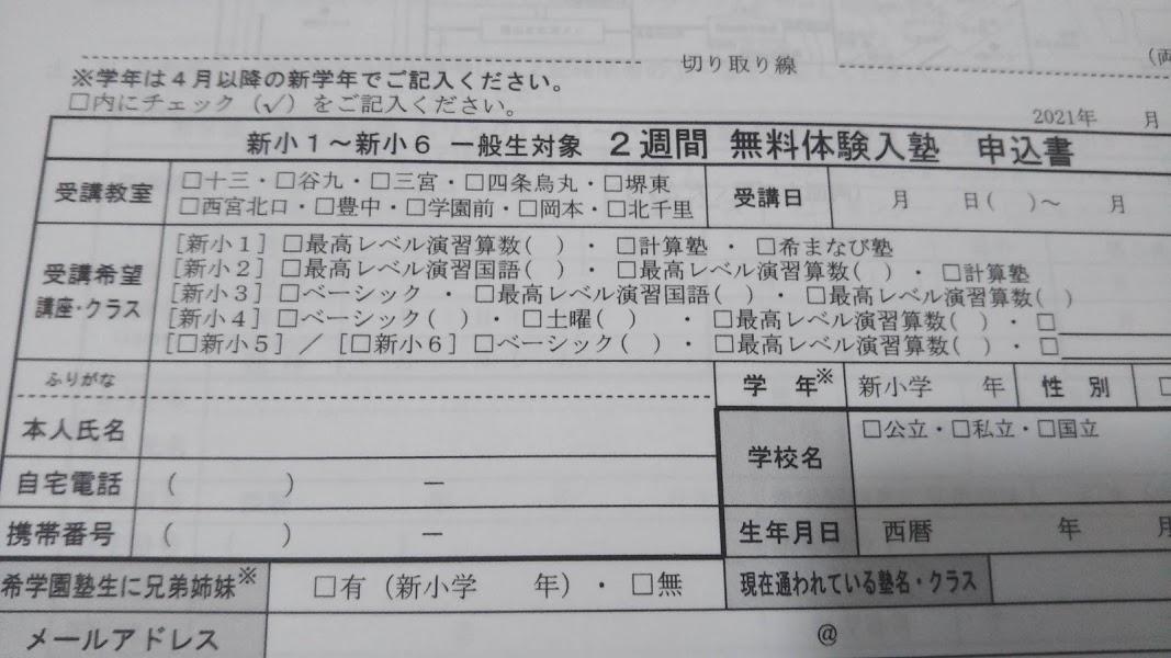f:id:shimausj:20210212141209j:plain