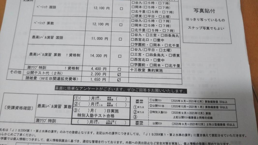 f:id:shimausj:20210212141221j:plain
