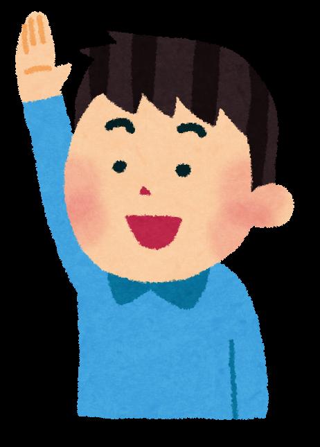 f:id:shimausj:20210212214452p:plain