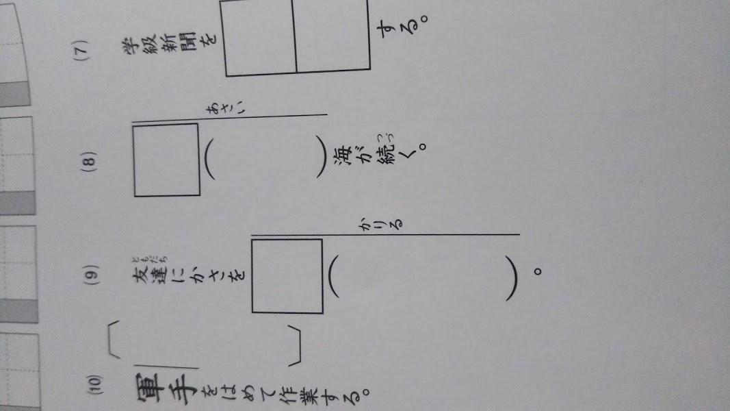 f:id:shimausj:20210216133013j:plain