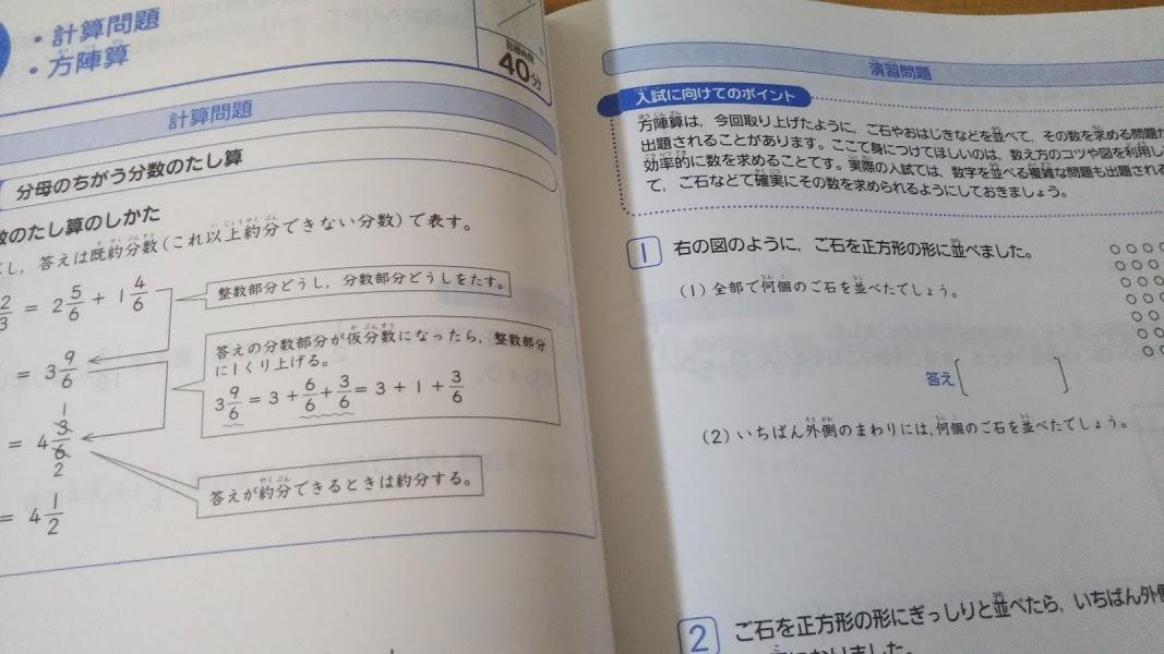 f:id:shimausj:20210216133916j:plain