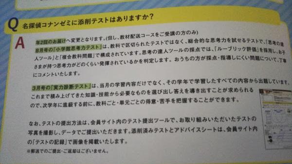 f:id:shimausj:20210219084833j:plain