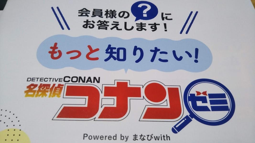 f:id:shimausj:20210219090008j:plain