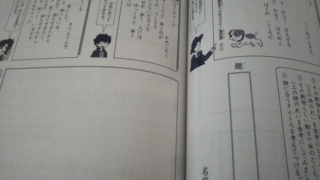 f:id:shimausj:20210219090546j:plain