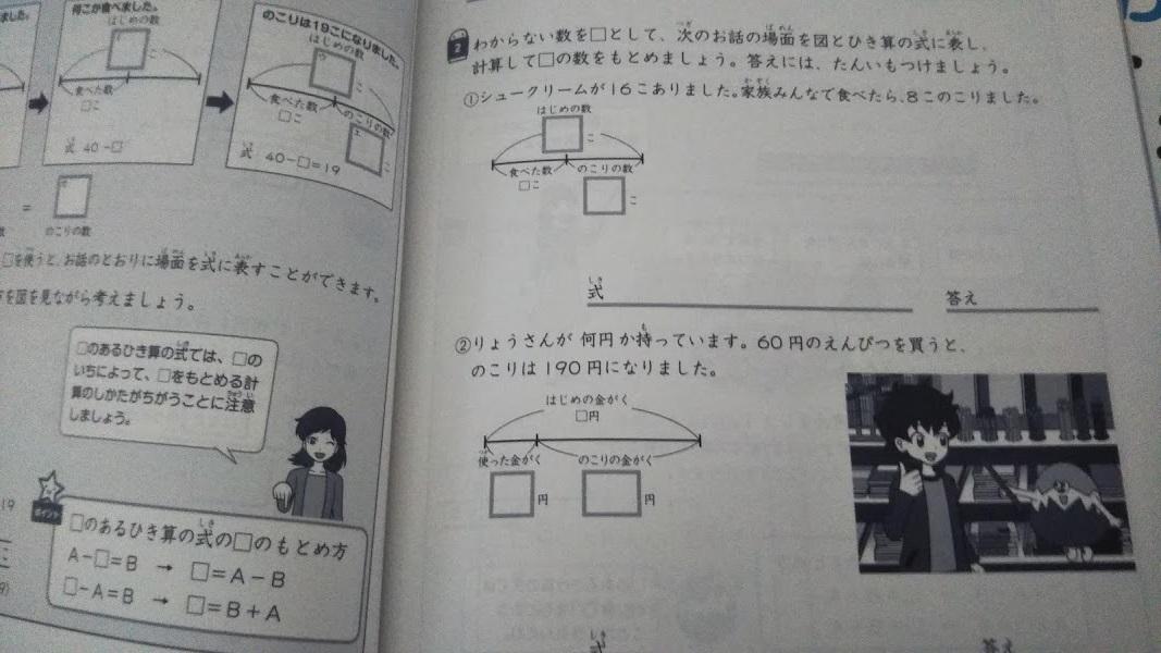 f:id:shimausj:20210219090555j:plain