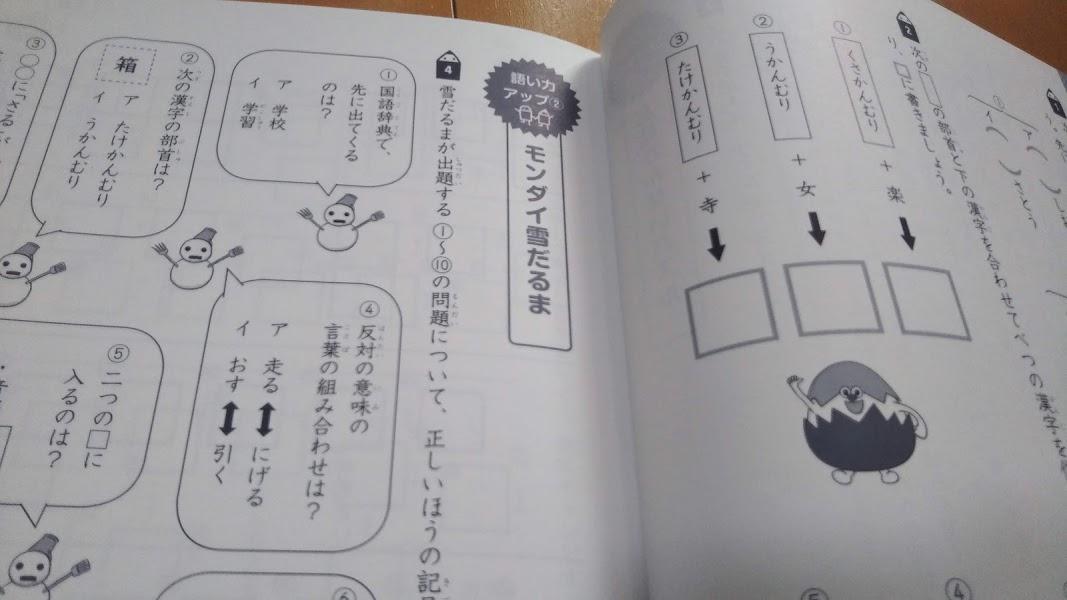 f:id:shimausj:20210219114407j:plain