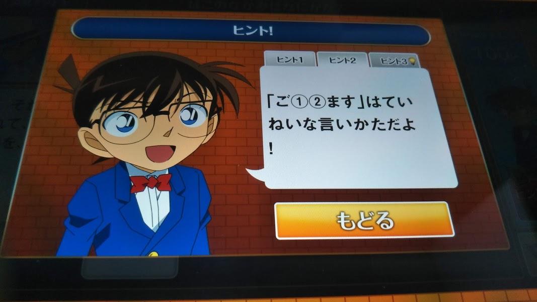 f:id:shimausj:20210221150847j:plain