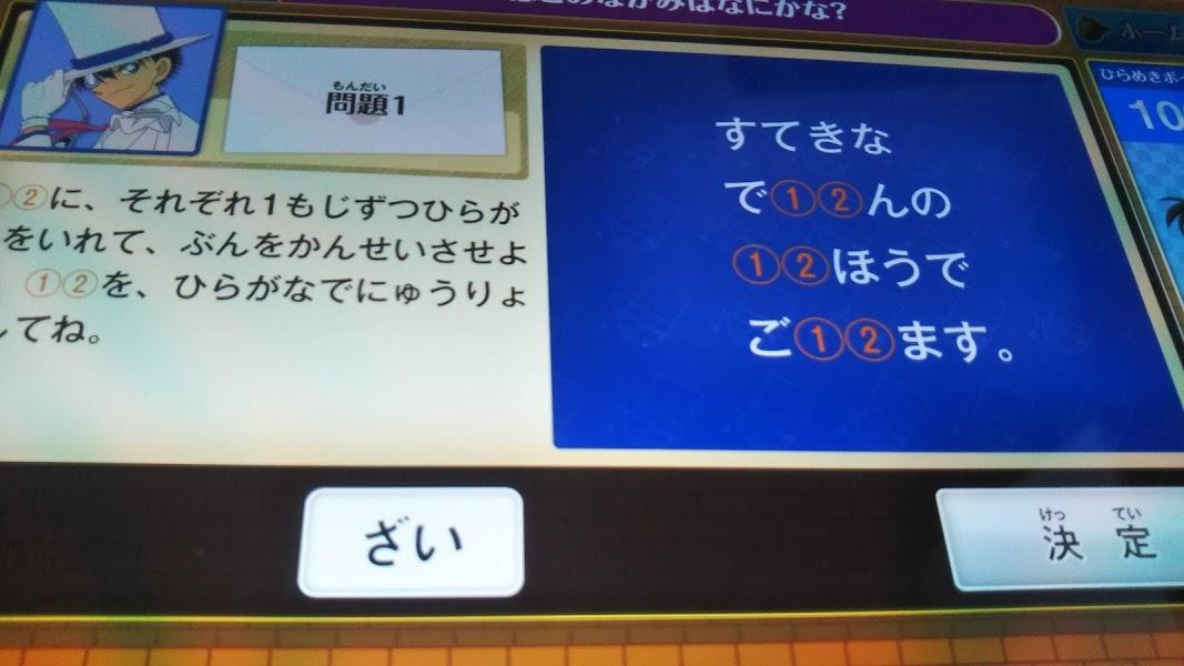 f:id:shimausj:20210221151117j:plain