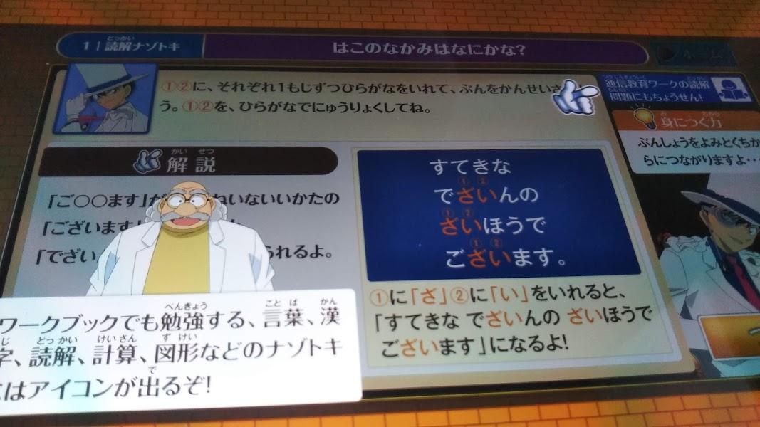 f:id:shimausj:20210221151317j:plain