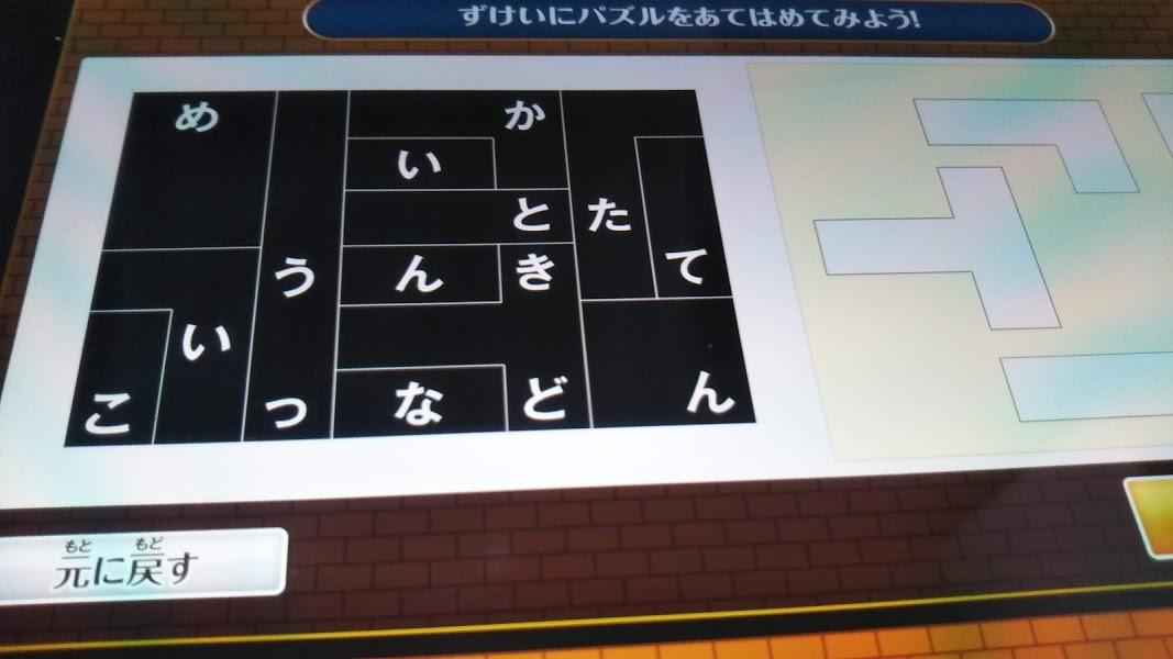 f:id:shimausj:20210221152038j:plain