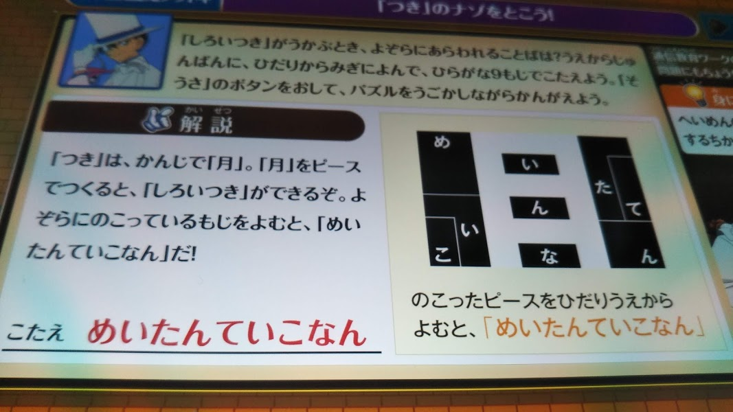 f:id:shimausj:20210221152119j:plain