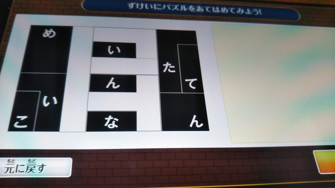 f:id:shimausj:20210221152152j:plain
