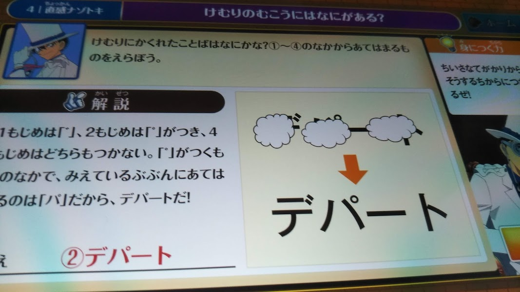 f:id:shimausj:20210221152243j:plain