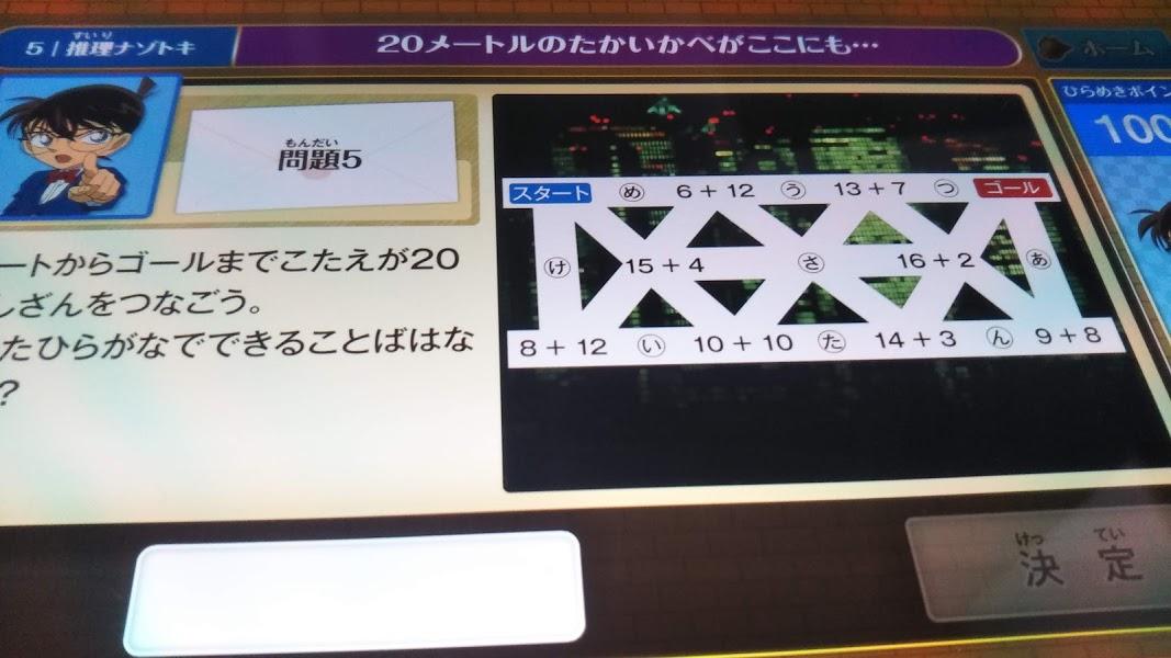 f:id:shimausj:20210221152255j:plain