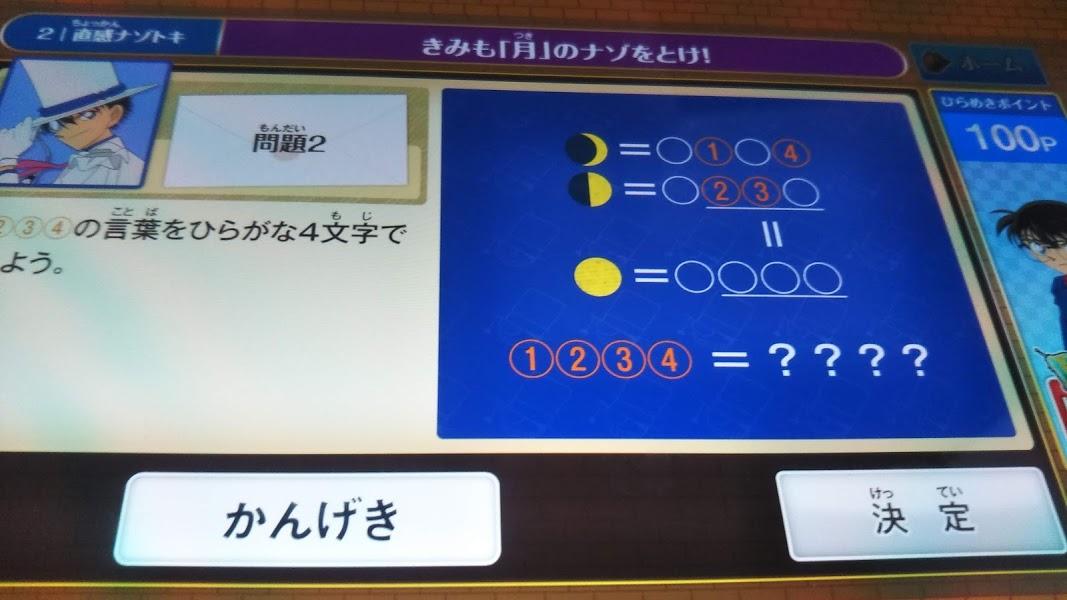 f:id:shimausj:20210221154036j:plain